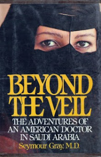Beyond the Veil: Book One