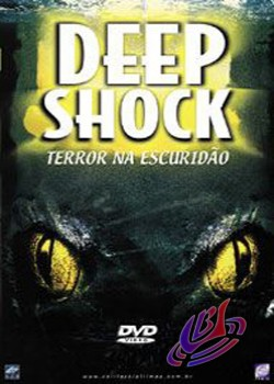 Download Deep Shock: Terror na Escuridão   Dublado