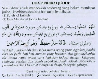 Doa untuk mencari jodoh, doa pendekat jodoh, doa untuk mendapatkan jodoh
