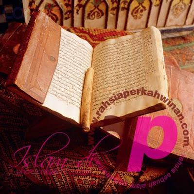 Rahsia Fadhilat Kelebihan Surah Yasin | Rahsia , Al-Islam, Muslim, Sejarah, Ceramah ISLAM