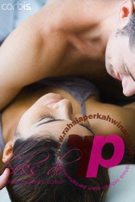 Aktif seks punca kanser pangkal rahim | Sex, information, stories, videos, games, free sex MALAYSIA
