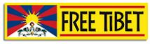 www.tibet.fr