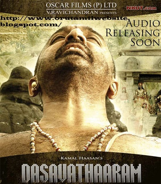 TAMIL MP3 SONG DOWNLOADS: Dasavatharam - songs downloads