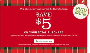 hallmark Hallmark: $5 Off $5 Coupon