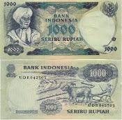 uang 1975