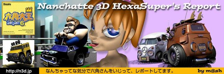 Nanchatte 3D