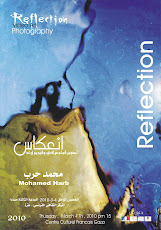 invitation   Exhibition  - Reflection