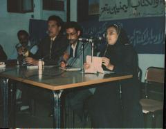 مناقشة قصص فى اتحاد كتاب اليمن 89