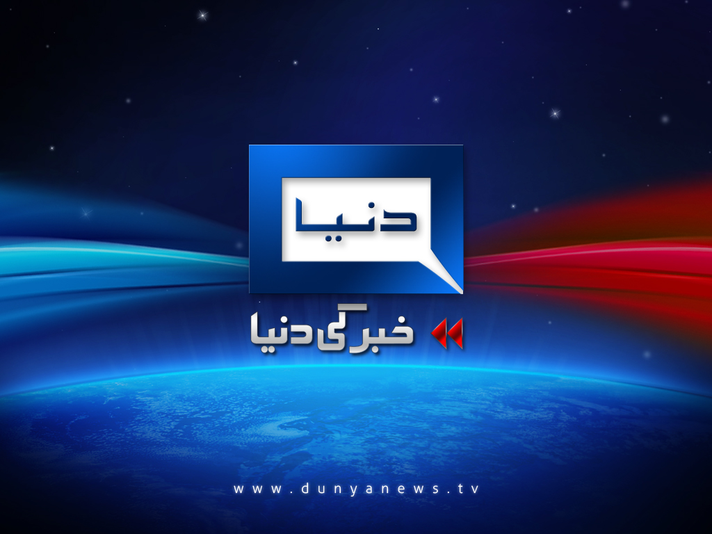 cool tv pakistani talk shows live news political tattoo design bild. Black Bedroom Furniture Sets. Home Design Ideas