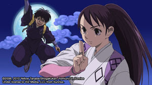 Yoshimori Sumimura Is A Junior High School Student At Karasumori Academy Which Built Upon The Grounds By Night Follows