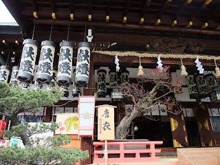 大阪天満宮の梅まつり