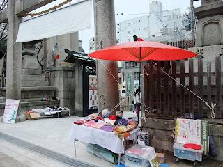 大阪天満宮の和傘の飾り