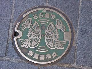 名古屋市の測量基準点のマンホール