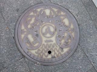 名古屋の下水道のマンホール