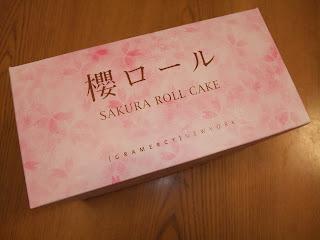 櫻ロールの箱