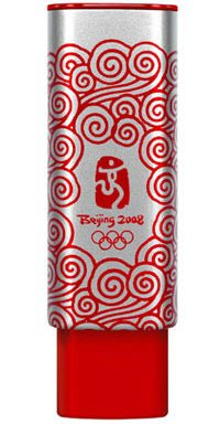Beijing 2008 USB flash drive thumb