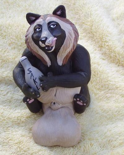 Tanuki Flash USB Drive