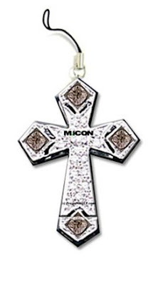 Christian Cross Thumb Drive