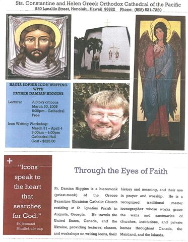 Fr. Damien Iconography Class: 30 Mar 09 - 4 Apr 09 Sts Constantine & Helene Greek Orthodox Church