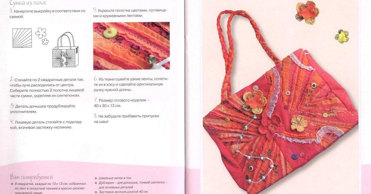 Обложка паспорт кожа мастер класс