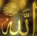 Hore......belajar Al Islam