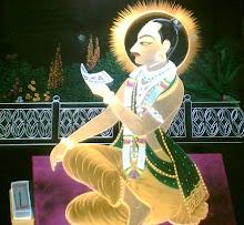 Shri Gokulnathji