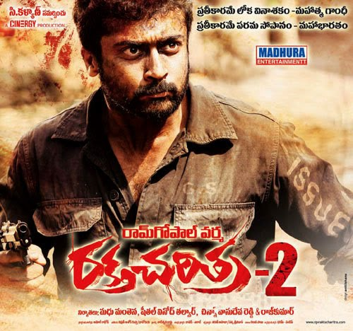 Rakta Charitra Telugu Full Movie Free Download by chiruchomen - Issuu