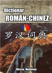 http://1.bp.blogspot.com/_rEfG3jfm2qg/TIuihVLrrtI/AAAAAAAAACU/uiUjSWuy3jE/s1600/Dictionar+roman-chinez.jpg
