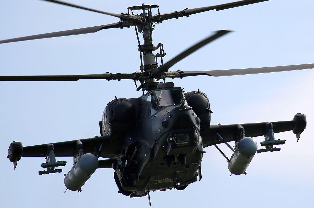 "Kamov Ka-50 ""Black Shark"""