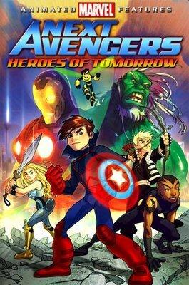 [074-Next[1].Avenger.Heroes.Of.Tomorrow]