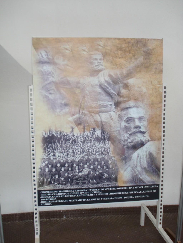 [Image: Panel_Ilinden_Memorial_Krushevo.jpg]