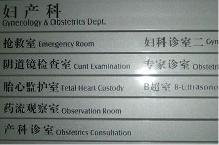 [china_hospital-1.jpg]