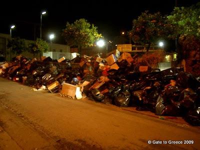 Athens Rubbish