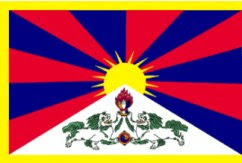Tibetan Flag, also known as the Snow Lion Flag, adapted and designed by the 13th Dalai Lama in 1912.