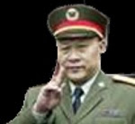 Purported picture of General Zhang Guihua