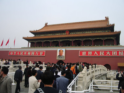 Forbidden City1