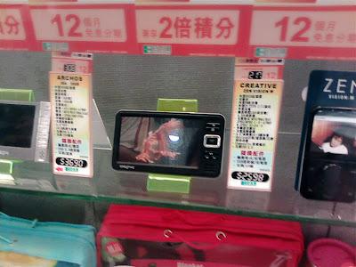 Hong Kong Zen Vision W