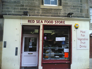 Red Sea Food Store