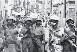 جنود الإحتلال في وضع قمع المقاومة والإنتفاضة الشعبية الجنوبية