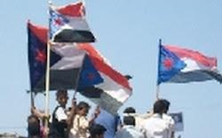 علم الجنوب يرفرف خفاقا عاليا في كل  انحاء الجنوب ولو كره الكارهون