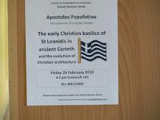 Διάλεξη στο πανεπιστήμιο του Brighton Μ. Βρετανίας στις 26 Φεβρουαρίου 2010