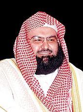 Imam Mekah