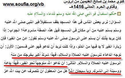 atsary/ Al-irsyad/ AL QAIDA/LDII/PERSIS/NII DAN SEMUA VARIAN WAHHABY
