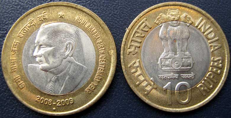 beekar-the-numismatist... Indian Rupees Coins 1000