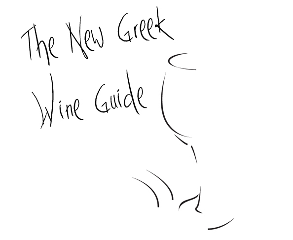 The New Greek Wine Guide