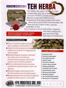 PEGAGA [Centella asiatica]