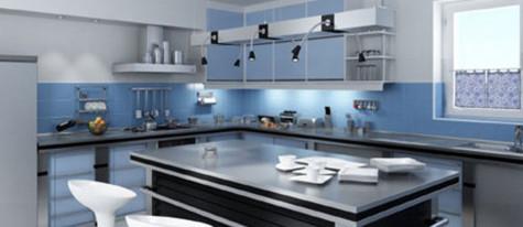 Free Kitchen Design Program on Free Kitchen Cabinet Cad Software Design    Kitchen Design Ideas
