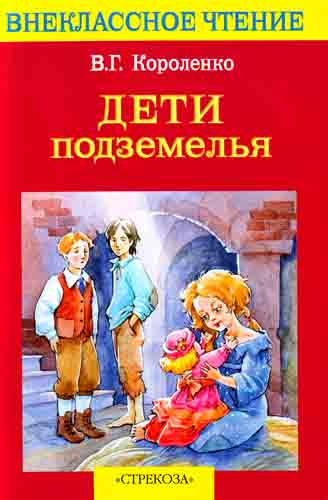 Сергей тармашев читать онлайн книгу