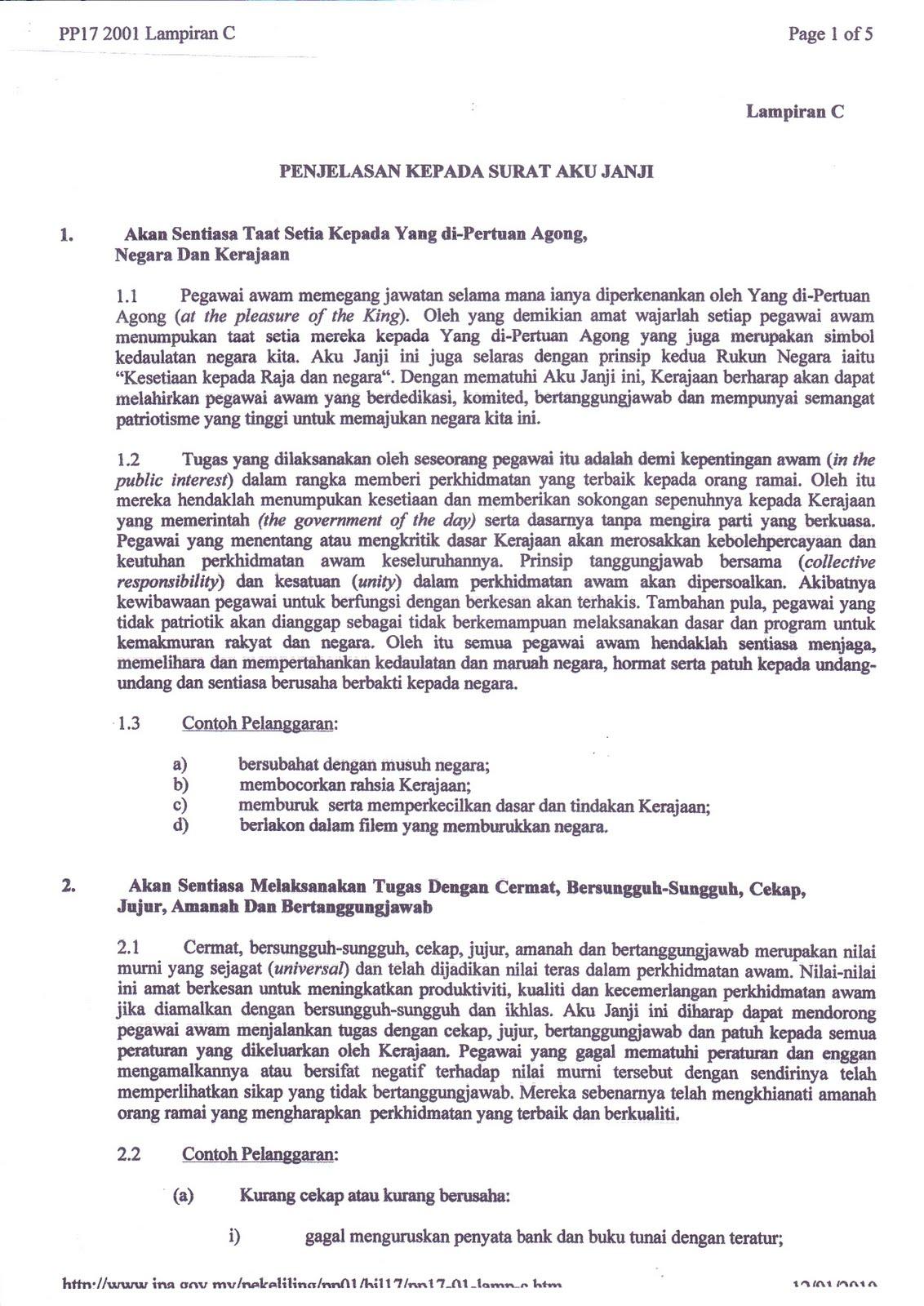 Penjelasan kepada Surat Aku Janji ini sebagai rujukan dan panduan
