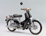 First Version of the Honda Super Cub, 1958 Model